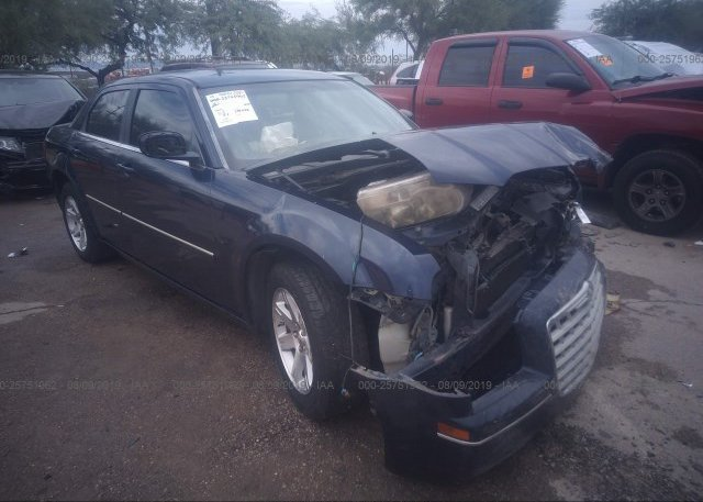 Inventory #557661767 2006 Chrysler 300