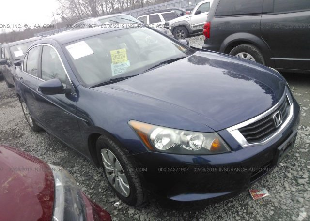Inventory #641718285 2008 Honda ACCORD