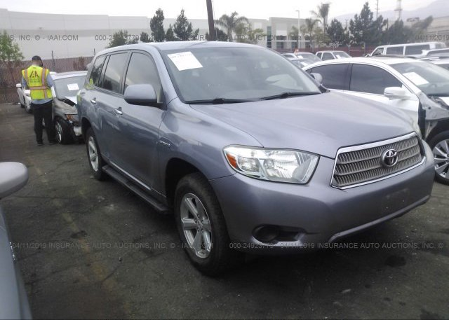 Inventory #276724496 2008 Toyota HIGHLANDER
