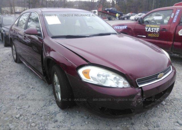 Inventory #331588735 2010 Chevrolet IMPALA