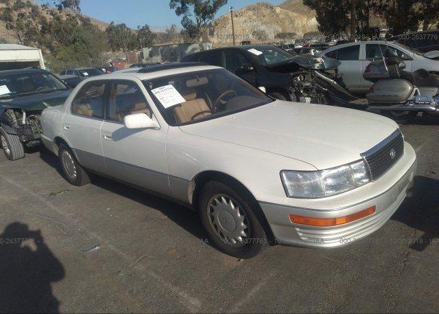 Inventory #693873580 1990 Lexus LS