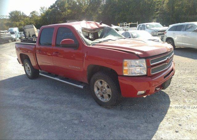 Inventory #418118706 2012 Chevrolet SILVERADO