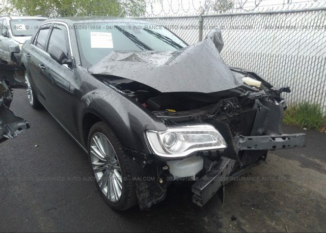 Inventory #973690111 2016 Chrysler 300