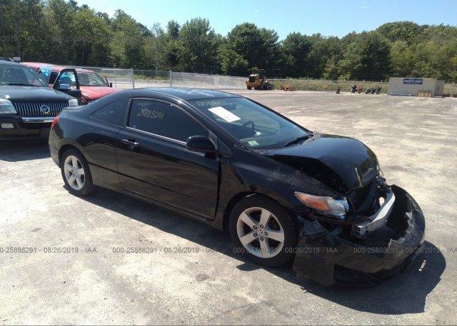Inventory #341184625 2011 Honda CIVIC