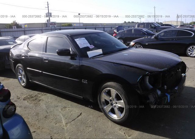 Inventory #773186655 2008 Dodge CHARGER