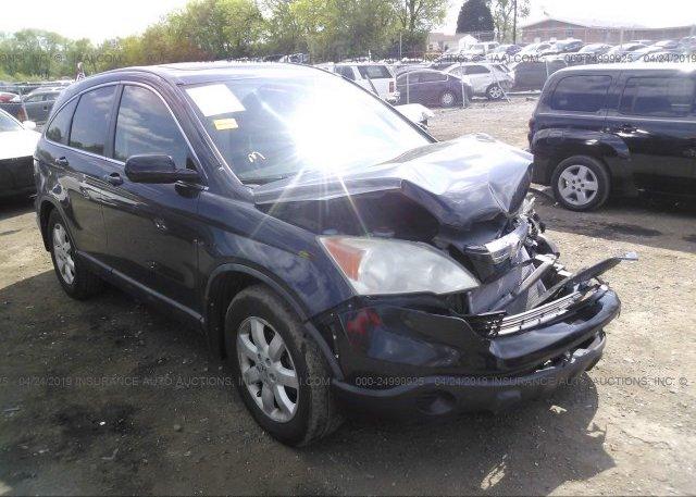 Inventory #915931180 2009 Honda CR-V