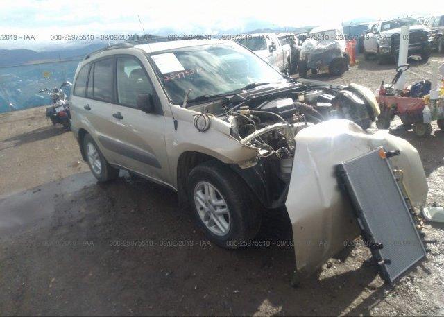 Inventory #437099570 2003 Toyota RAV4