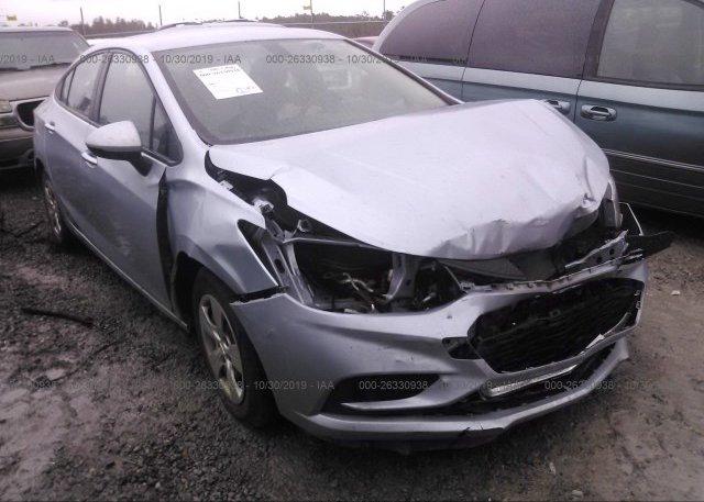 Inventory #960470482 2017 Chevrolet CRUZE