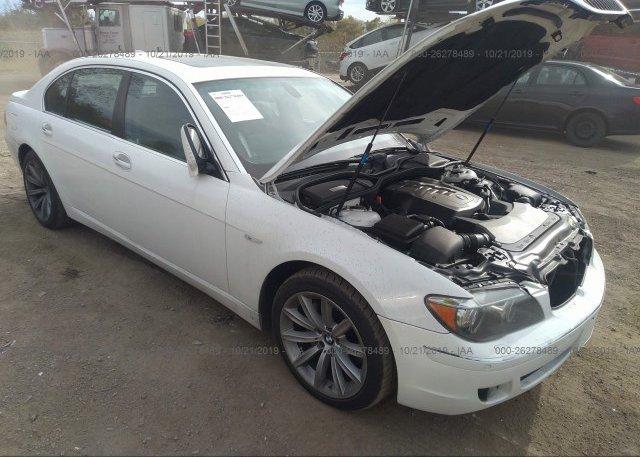 Inventory #390964532 2007 BMW 750