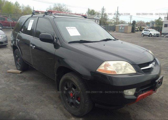 Inventory #247527885 2001 Acura MDX
