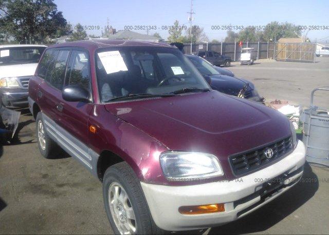 Inventory #623120079 1997 Toyota RAV4