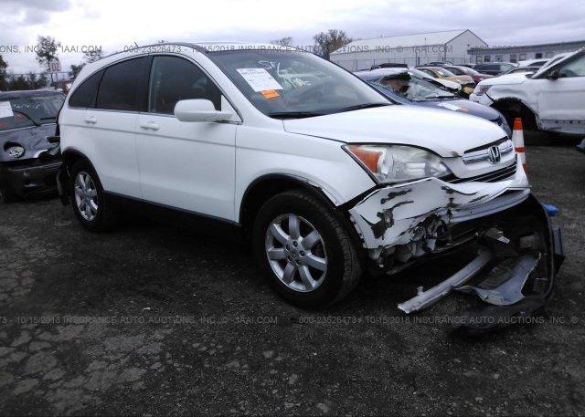 Inventory #440708343 2007 Honda CR-V