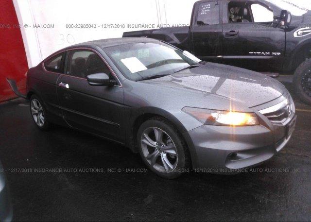 Inventory #599265890 2012 Honda ACCORD