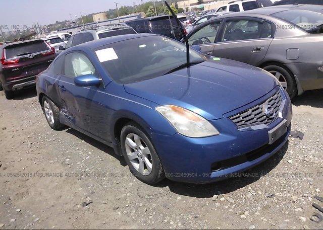 Inventory #588225010 2008 Nissan ALTIMA