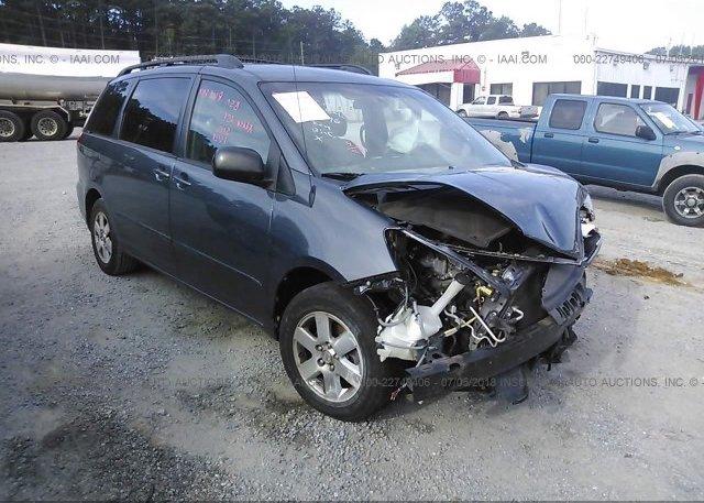 Inventory #126442842 2008 Toyota SIENNA
