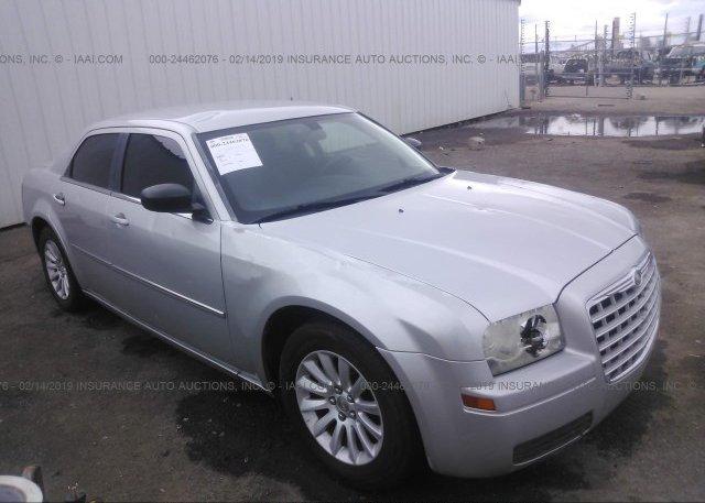 Inventory #426581005 2009 Chrysler 300