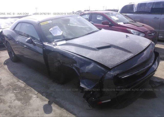Inventory #852034078 2017 Dodge CHALLENGER
