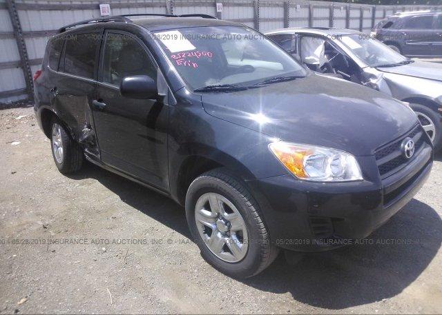 Inventory #416859844 2010 Toyota RAV4
