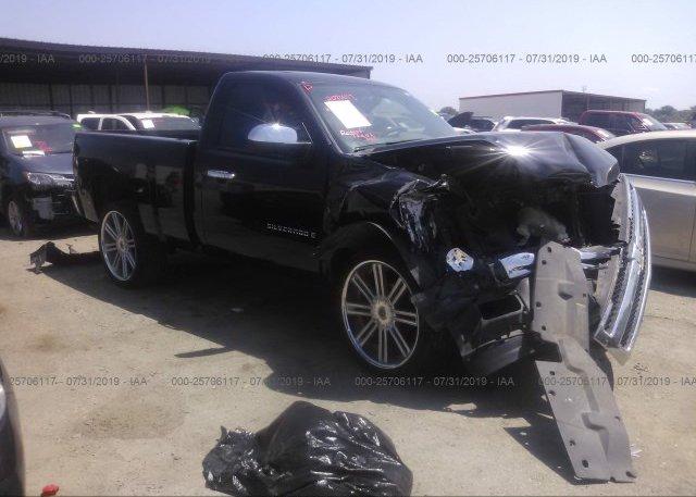 Inventory #993016377 2010 Chevrolet SILVERADO