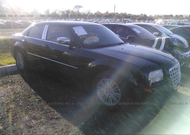 2009 chrysler 300 tire size