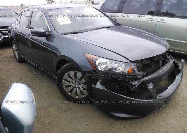 Inventory #722585526 2009 Honda ACCORD