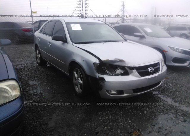Inventory #908613432 2008 Hyundai SONATA