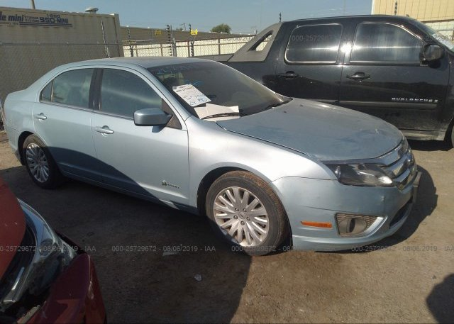 Inventory #595828519 2010 FORD FUSION