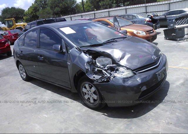 Inventory #573885551 2007 Toyota PRIUS