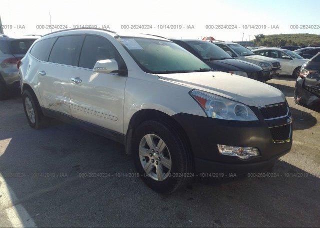 Inventory #323150924 2012 Chevrolet TRAVERSE