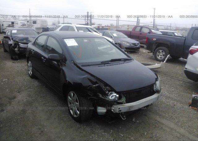 Inventory #701125760 2007 Honda CIVIC