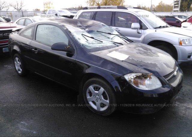 Inventory #577805080 2005 Chevrolet COBALT