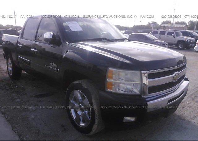 Inventory #786510271 2009 Chevrolet SILVERADO