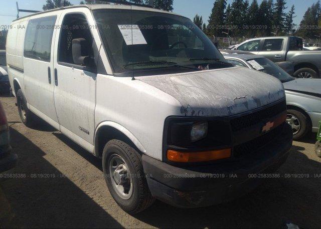 Inventory #124649838 2006 Chevrolet EXPRESS G2500