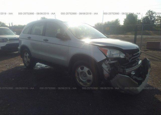 Inventory #143944470 2011 Honda CR-V