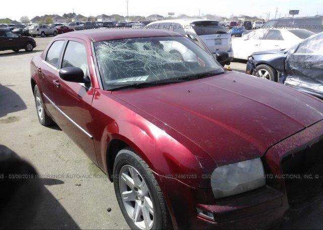 Inventory #273816437 2008 Chrysler 300