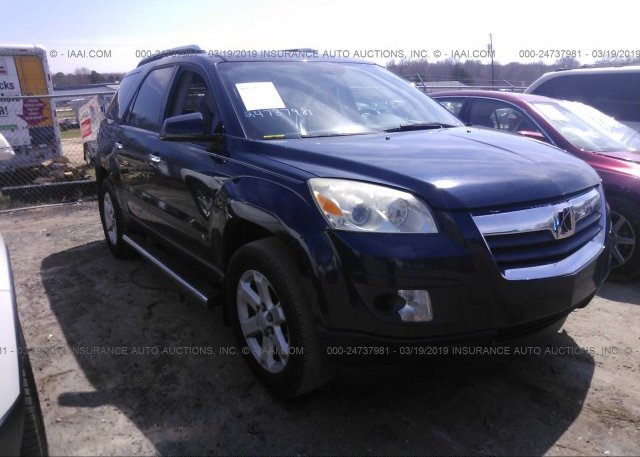 Inventory #145225740 2007 Saturn OUTLOOK