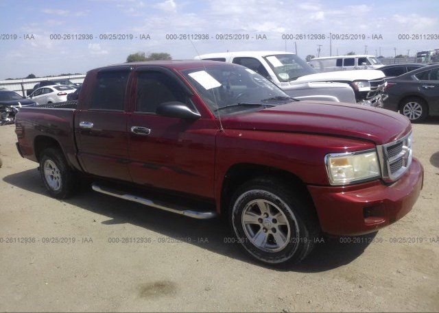 Inventory #199558638 2008 Dodge DAKOTA