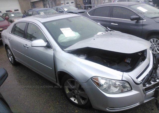 Inventory #381610546 2012 Chevrolet MALIBU