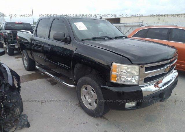 Inventory #696613783 2007 Chevrolet SILVERADO