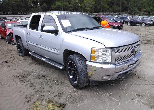 Inventory #239585798 2013 Chevrolet SILVERADO