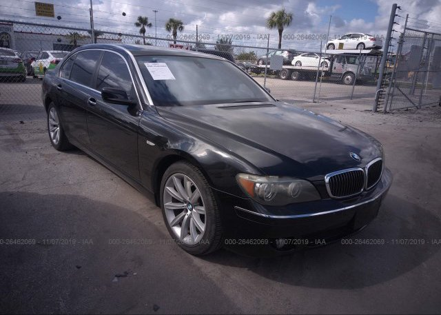 Inventory #892341489 2008 BMW 750