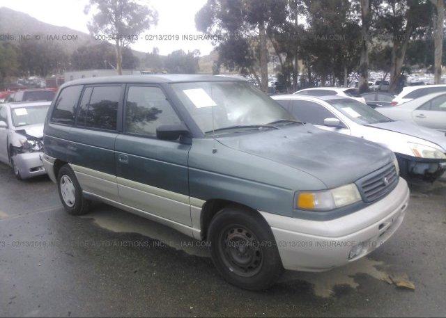 Inventory #767101660 1997 Mazda MPV