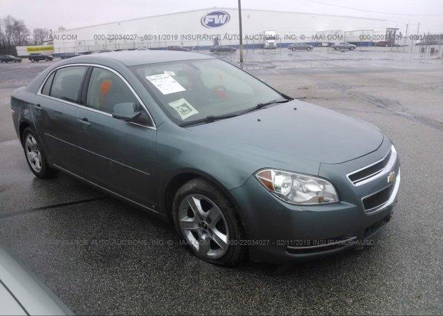 Inventory #366856820 2009 Chevrolet MALIBU