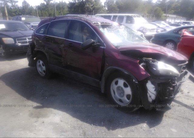 Inventory #320092115 2011 Honda CR-V