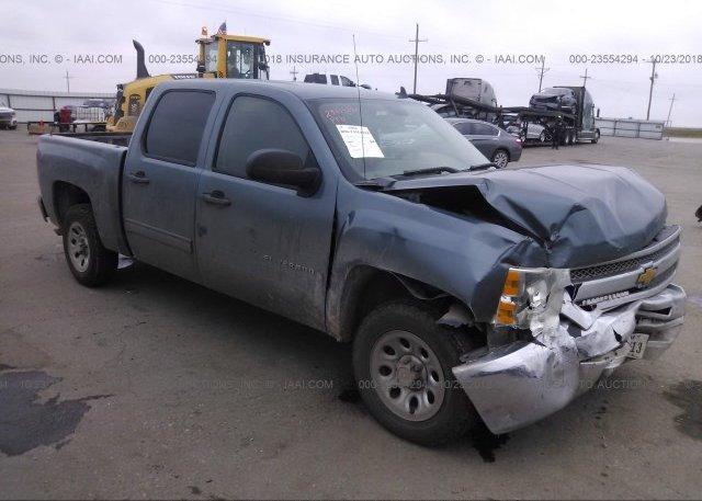 Inventory #586250426 2012 Chevrolet SILVERADO