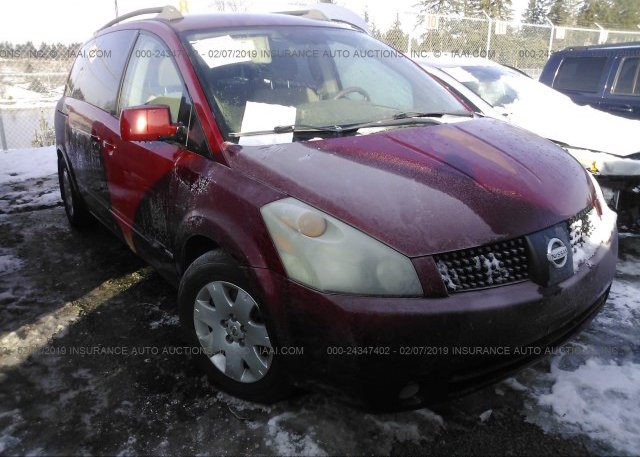 Inventory #188304893 2006 Nissan QUEST
