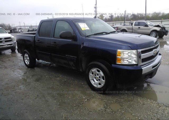 Inventory #265280051 2010 Chevrolet SILVERADO