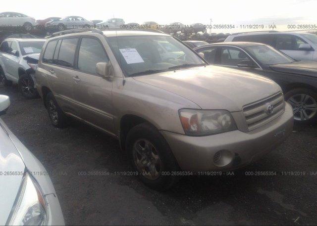 Inventory #261268867 2004 Toyota HIGHLANDER
