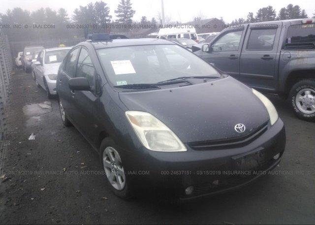 Inventory #420942513 2005 Toyota PRIUS