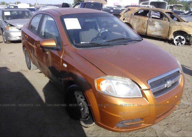 Inventory #421432788 2008 Chevrolet AVEO